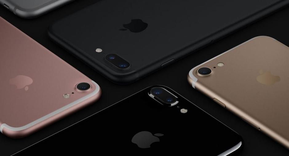 Apple iPhone 7 release date, price and features: What you need to know