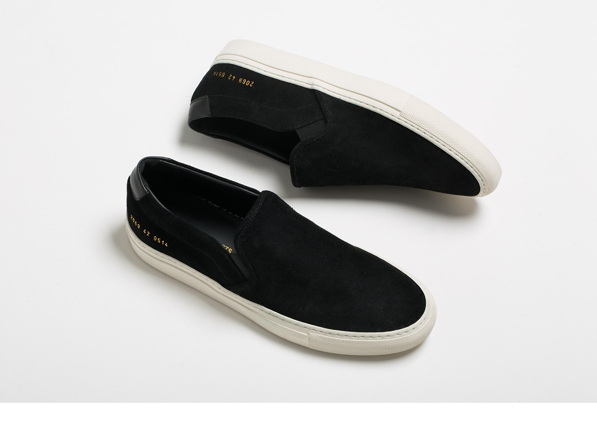 Opumo-Hugh-Common-Projects