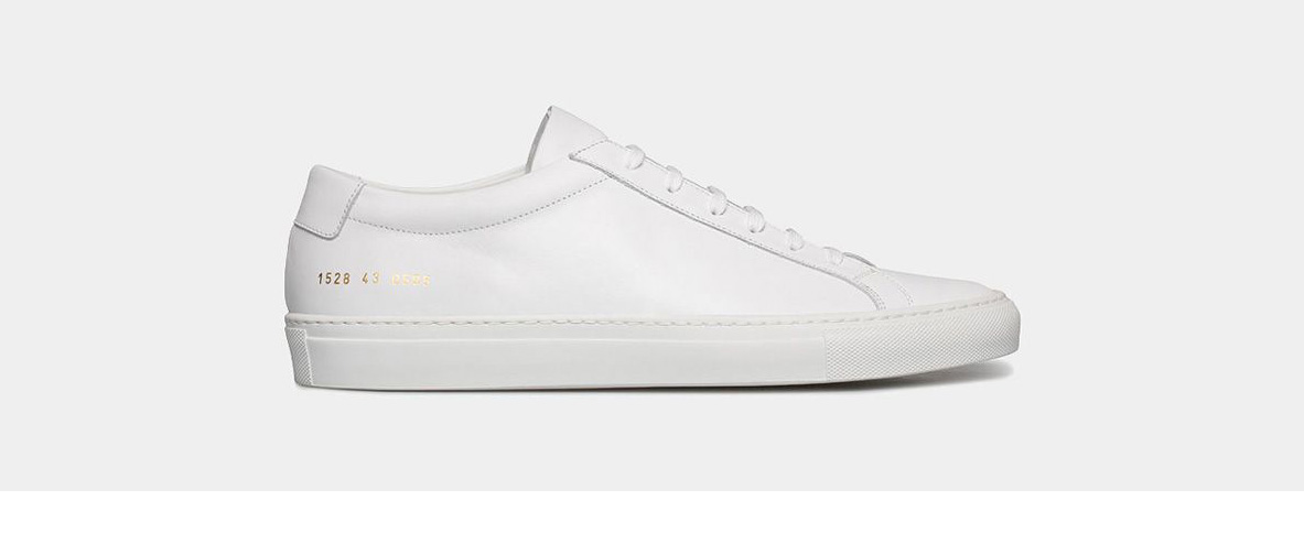 OPUMO-Common-Projects